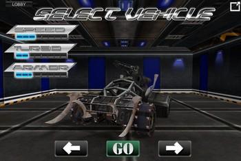 Война моторов картинка 1