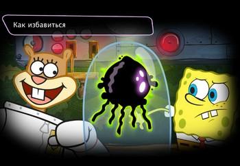 Картинка к игре Губка Боб в подводной лодке