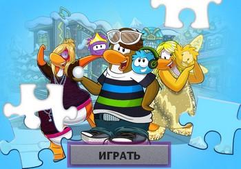 Клуб пингвинов, пазлы картинка 1