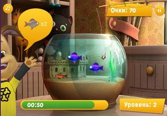 Картинка к игре Дружок ловит рыбу