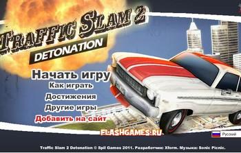 Traffic Slam 2 картинка 1
