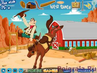 Картинка к игре Поиск предметов с лошадкой