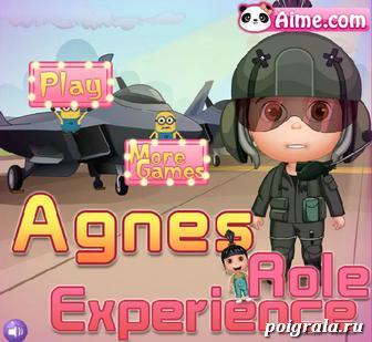Агнес летчик испытатель картинка 1