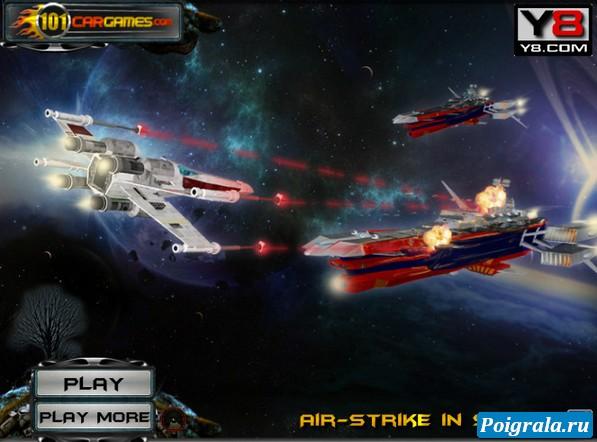 Космическая битва картинка 1