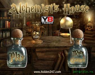 Дом алхимика картинка 1