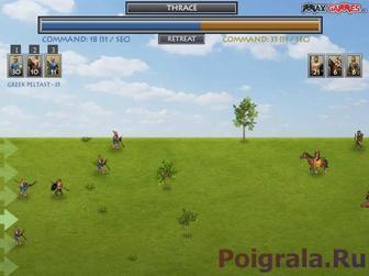 Картинка к игре Александр - защитник империи