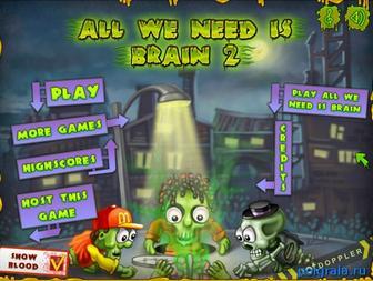 Игра Нам нужны мозги 2
