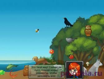 Картинка к игре Alxemy
