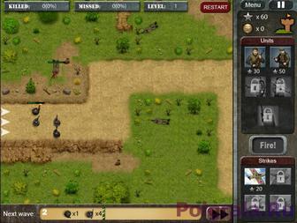 Картинка к игре Засада