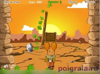 Картинка к игре Амиго Панчо