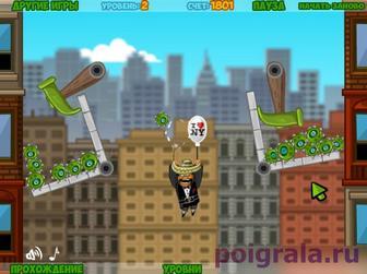 Картинка к игре Амиго Панчо 2 Нью-Йорк пати