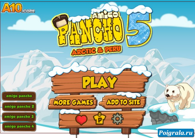 Амиго Панчо 5 Арктика и Перу картинка 1
