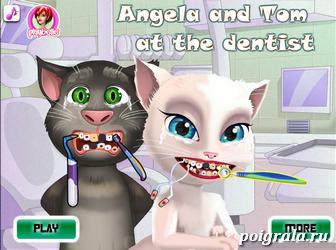 Том и Анжела лечат зубы картинка 1