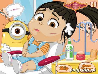 Картинка к игре Агнес Грю в больнице