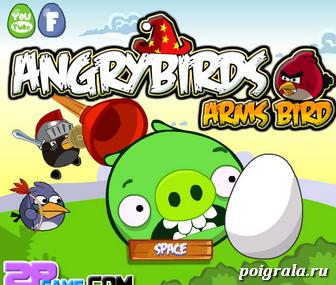 Angry birds arms birds картинка 1