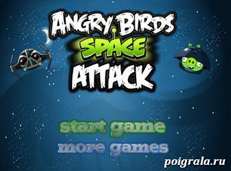 Игра Злые птички, космическая атака