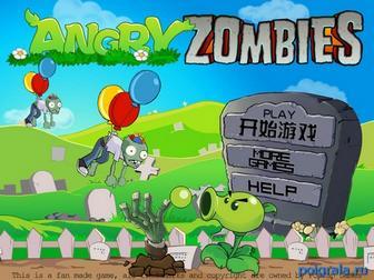 игра зомби горох