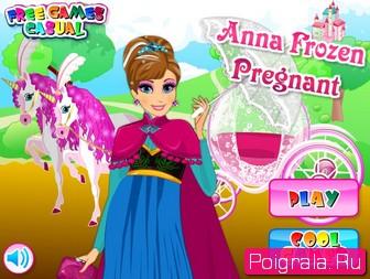 Беременная Анна, одевалка картинка 1