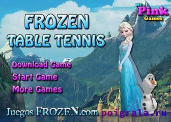 Игра Анна и Олаф играют в настольный теннис