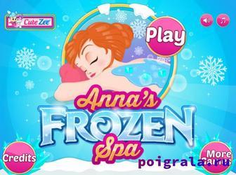 Игра Анна в спа салоне