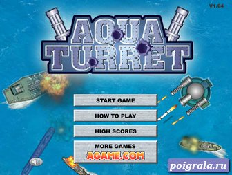 Игра Aqua turret