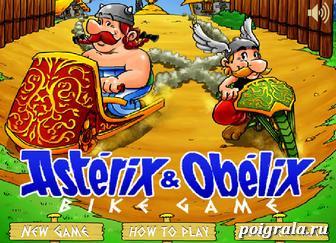 Игра Астерикс и Обеликс гонка на байках