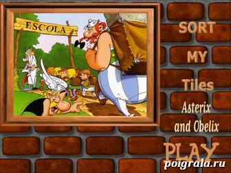 Игра Пазл: Астерикс и Обеликс идут в школу