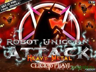 Атака робота единорога картинка 1