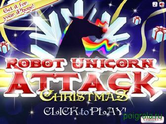 Игра Атака робота единорога в рождество