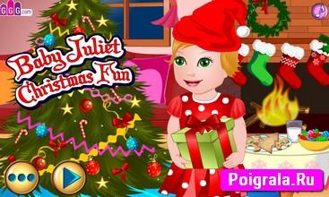 Принцесса Джульетта встречает Рождество картинка 1
