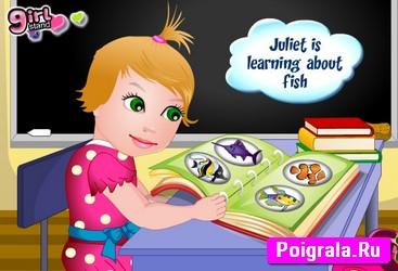 Картинка к игре Принцесса Джульетта на рыбалке