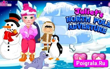 Джульетта на северном полюсе картинка 1