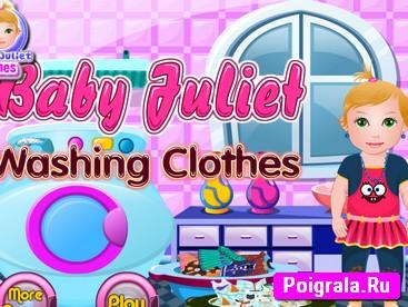 Принцесса Джульетта стирает одежду картинка 1