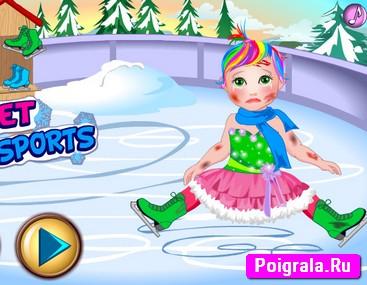 Принцесса Джульетта, зимние виды спорта картинка 1