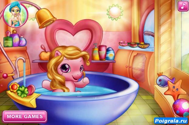 Картинка к игре Пони принимает ванну