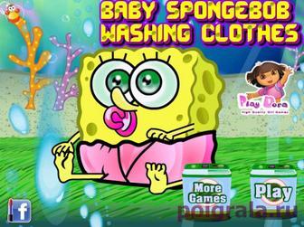 Игра Постирать одежду малышу Спанчбобу