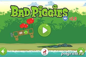 Bad piggies картинка 1