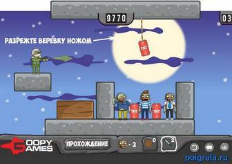 Картинка к игре Шарики против зомби