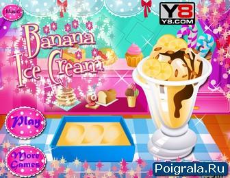 Делаем мороженое картинка 1