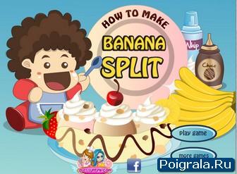 Игра Банановое мороженое