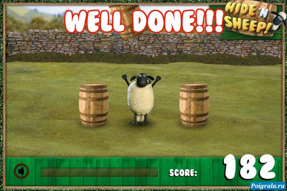 Картинка к игре Найди овечку