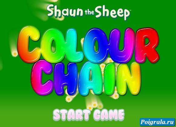 Игра Баранчик Шон, цветная цепочка