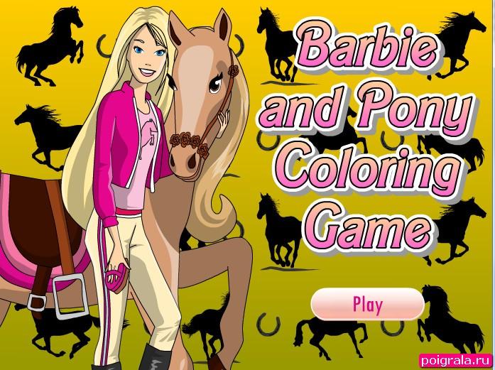 Игра Раскраска Барби и лошадь
