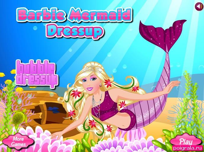 Барби русалочка картинка 1