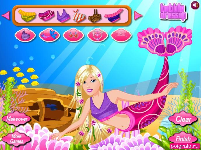 Картинка к игре Барби русалочка