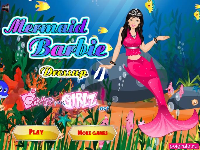 Игра Барби русалка