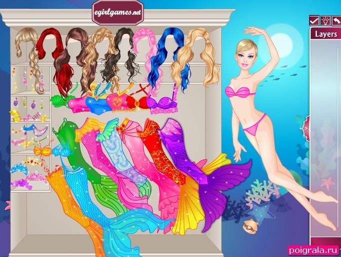Картинка к игре Оденьте Барби русалочку