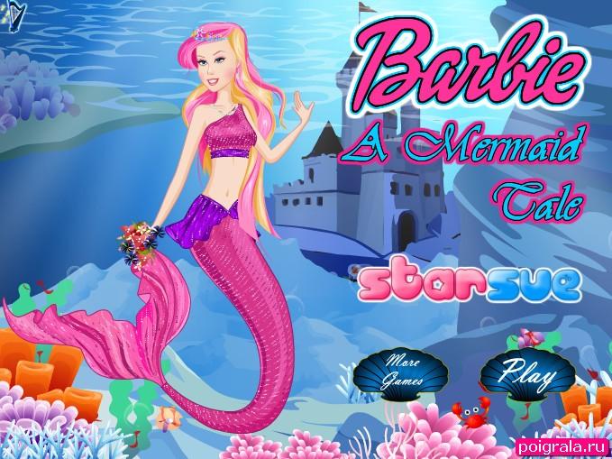 Барби русалка 2 картинка 1