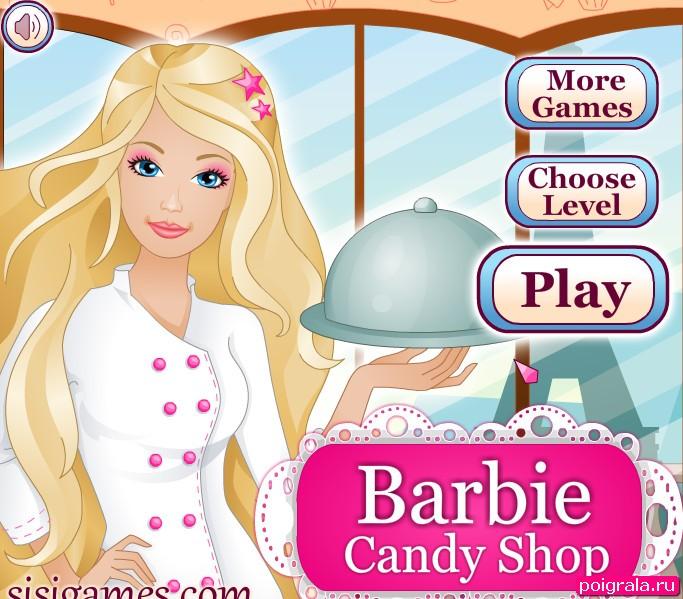 Барби в магазине пироженых картинка 1