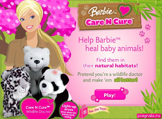 Барби уход за животными картинка 1
